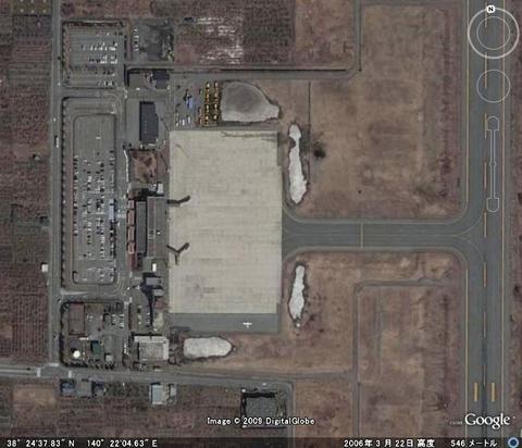 山形空港【新旧】ターミナルビル