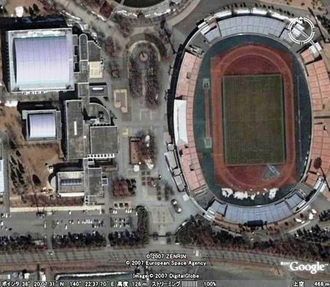 平成鍋合戦on山形県総合運動公園
