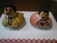 ひな人形パン