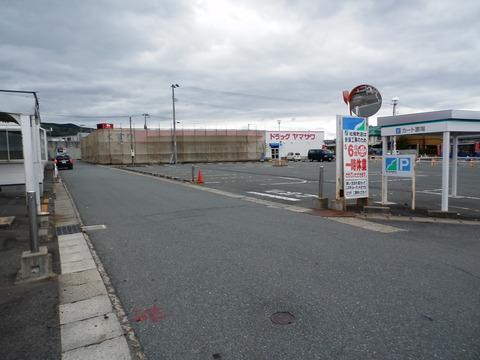 ヤマザワ松見町店
