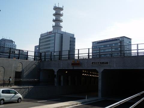 山形駅南アンダー