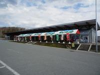 道の駅尾花沢「ねまる」