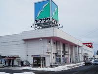 ヤマザワ上山店