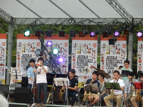 定禅寺ジャズフェスティバル2013