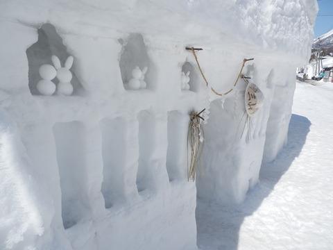 志津「雪旅籠」&月山遠景