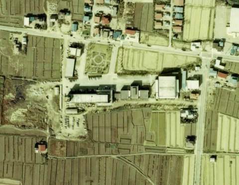 高畠町役場