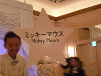 9/29 いとこ結婚式