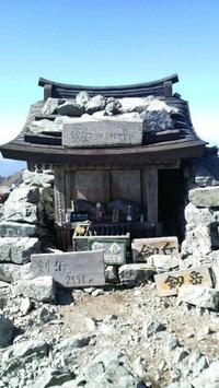 剣岳頂 上到着