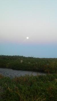 今日の月山 9 月20日