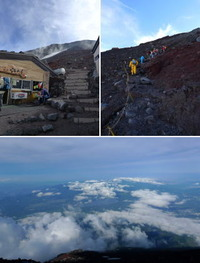 富士山登山'10夏 Part 2