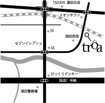 == Shop information ==