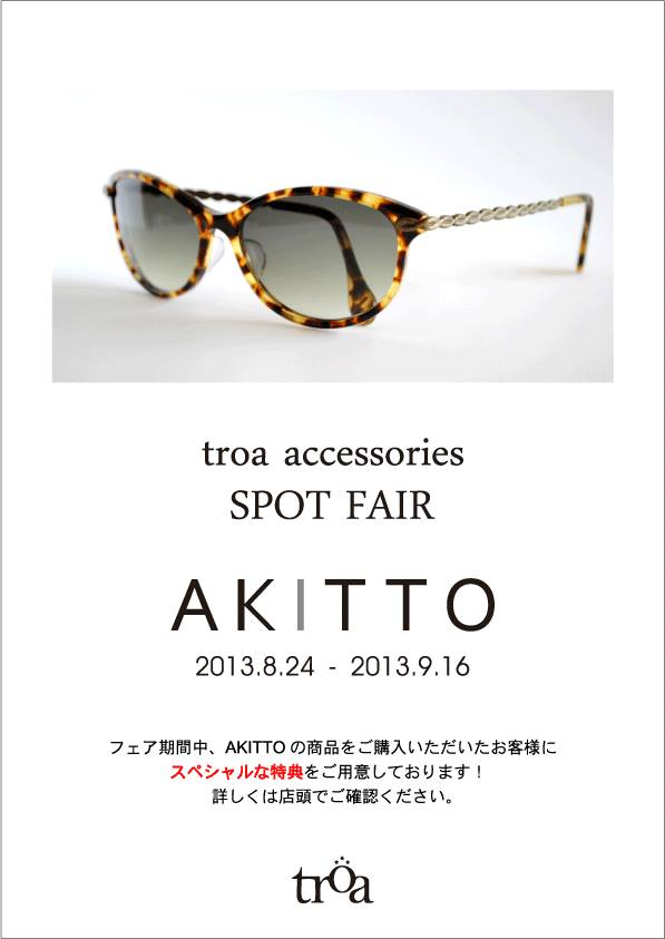 AKITTO & SOLID BLUE