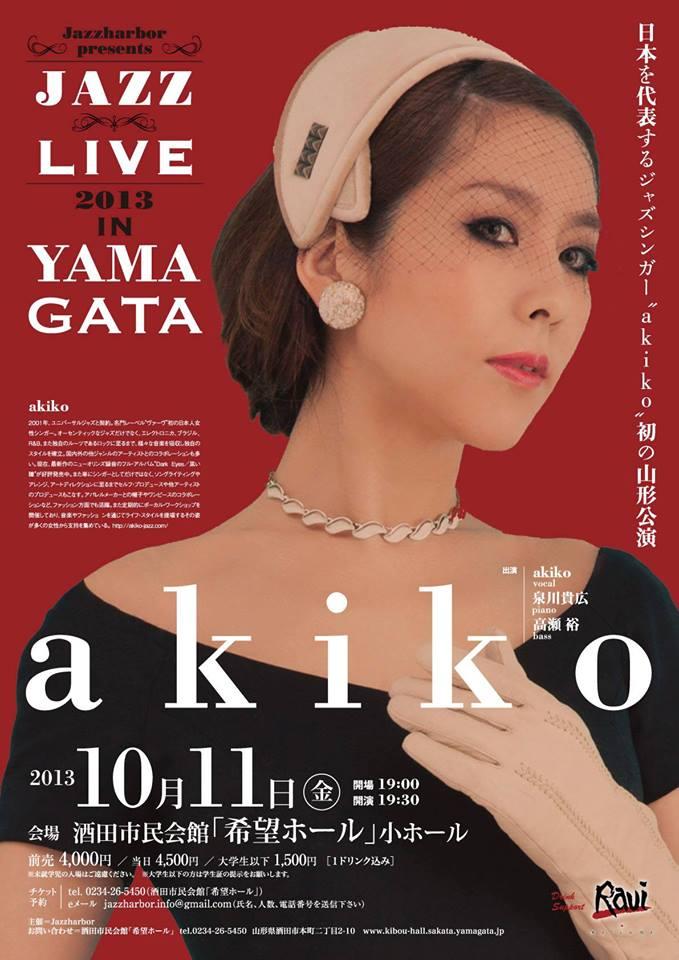 akiko Jazz Live in Yamagata