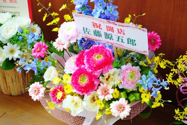 たくさんのお花を頂戴しました。