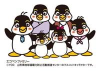 ☆秋の「エコ通勤・エコドライブ」川柳・標語コンテスト実施中☆