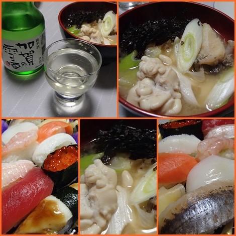 祝!タラのどんがら汁がグランプリに・Fish-1グランプリ・初の魚料理コンテスト