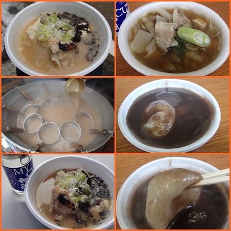 酒田日本海寒鱈まつり・どんがら汁・寒鱈汁・肉もち・あんこもち