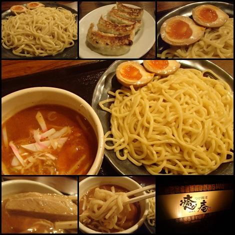 ピリ辛しょうゆつけ麺・餃子・癒庵