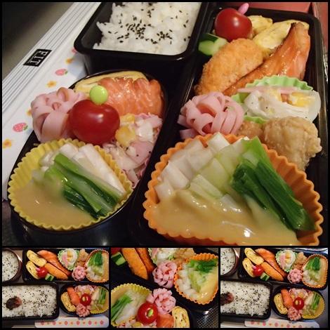 うるいと酢味噌・新玉ねぎとコーンとハムのサラダ・銀鮭味醂漬焼