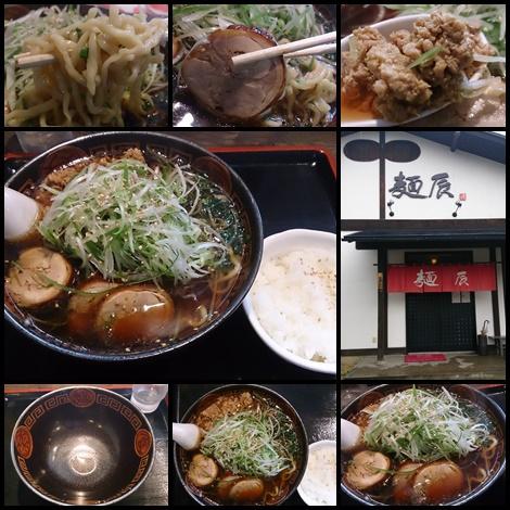 特製鶏中華・麺辰