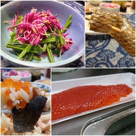 はらこ飯・鮭の皮炙り・本もって菊・ほうれん草・一霞温海かぶ漬・玉ねぎフライ・雅山流