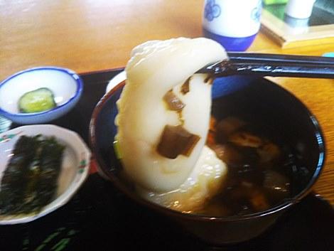 大井餅や・汁餅(雑煮)・クリームあんみつ・三川町横山横山220