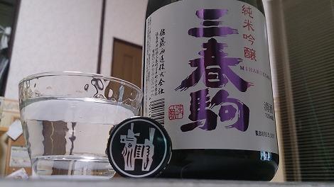 純米吟醸三春駒・福島・三春町・滝桜