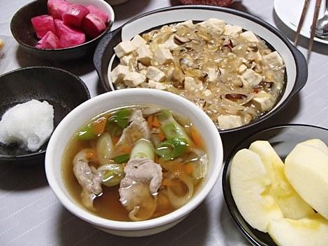 肉餅・肉豆腐あんかけ・赤かぶ漬・大根おろし・サンふじ