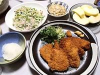 チキンカツ・中華サラダ・手作り塩納豆・大根おろし・サンふじ