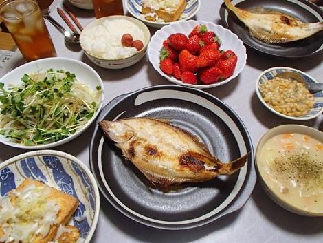 口細かれい焼・サーモン焼・仁七鮮魚店