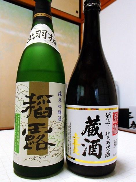 上喜元特撰蔵酒・酒・人形・ギフトの大泉・出羽桜 稲露