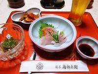 うなぎ割烹 治郎兵衛 酒田市日吉町2丁目1−32 カヤカリという魚について