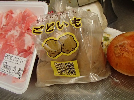 だだちゃ豆・ごどいもの塩肉じゃが・庄内産真鯛・南禅寺・黒森産味平かぼちゃ煮・お盆のご馳走