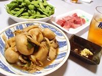 内陸風牛肉しょうゆ味いも煮・戻りかつお・北村くらた農園の枝豆