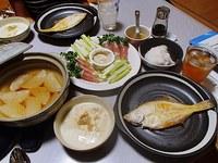 庄内産口細かれい焼き・セロリのディップ・かいわれ生ハム巻・大根のだし煮・キユーピー ディップソース バーニャカウダ味
