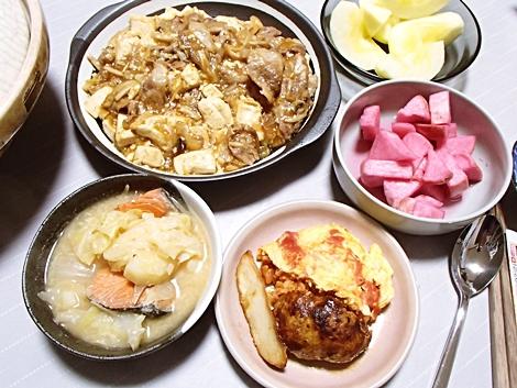 麻婆肉豆腐・三平汁風・赤かぶ漬・サンふじ