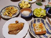 ほっけ焼・フライドポテト・厚揚焼・大根おろし・白菜漬・サンふじ