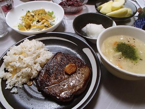 神戸ビーフサーロイン&柔らか赤身食べ比べのクリスマス(2)・ル・メランジュのクリスマスショートケーキ