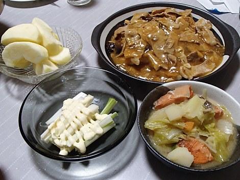 豚バラ肉の中華あんかけ風・三平汁・セロリ・サンふじ