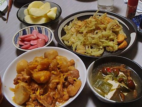 里芋と鶏肉のゆず煮っ転がし・海老と玉ねぎのかき揚げ・なめこと豆腐の鍋・藤沢かぶ甘酢漬・サンふじ