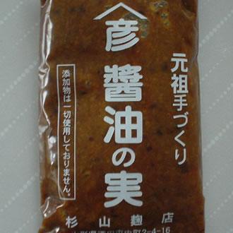醤油の実/杉山麹店