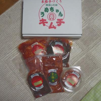 うめちゃんキムチ・美味しい・やめられない・金梅永・チマチョゴリ