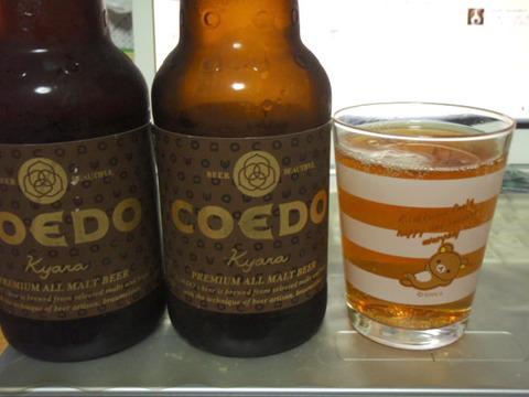 伽羅(Kyara)・COEDO BREWERY・コエドビール