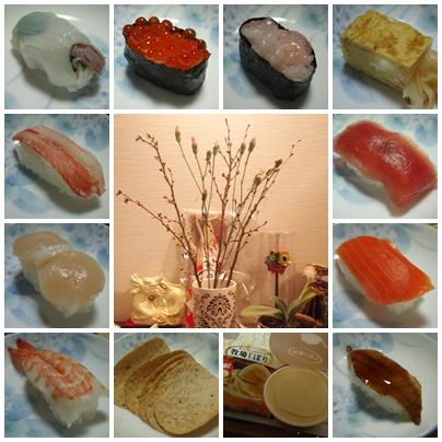 啓翁桜・寿司・プリングルス・牧場しぼりレアチーズケーキ