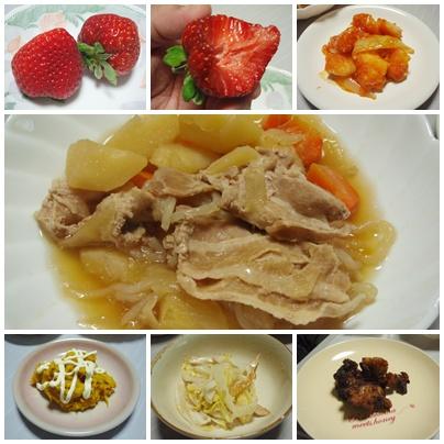 いちご(博多・あまおう)・肉じゃが・海鮮チリソース・かぼちゃ・唐揚