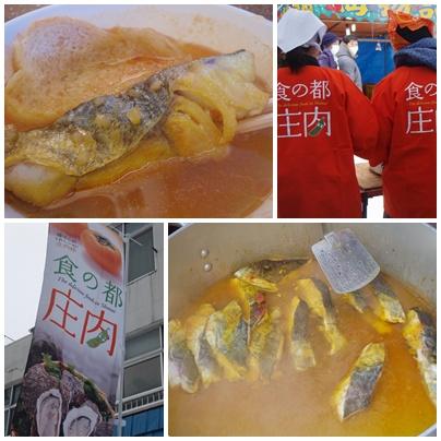 太田政宏・古庄浩シェフの寒鱈料理・酒田日本海寒鱈まつり