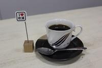 漂うコーヒーの芳☕