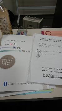 東京研修会で