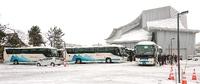 バス いっぱい