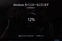 Windows10のシステムをリカバリーする方法(3)